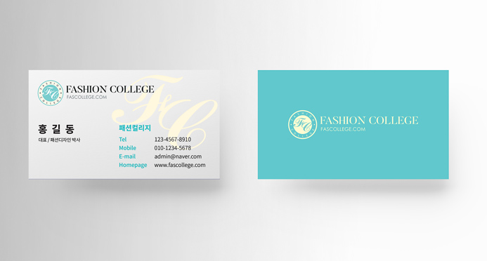 FASHION COLLEGE 명함